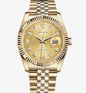 Replica Rolex Datejust 36 mm reloj: 18 quilates de oro amarillo - M116238 -0058 [e750]