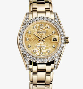 Replica Rolex Datejust Special Edition Watch: 18 ct yellow gold – M81158-0018 [51bb]