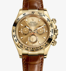 Replica Rolex Cosmograph Daytona Watch: oro giallo 18 ct - M116518 - 0131 [45ae]